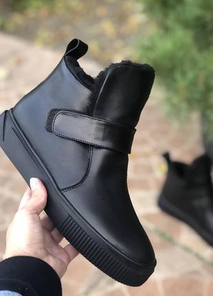 Хайтопы, ботинки, замшевые ботинки, зимняя обувь