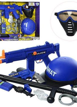 Детский игрушечный набор с оружием полиции спецназ синий