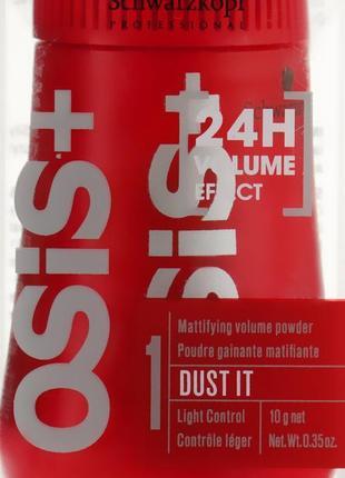 Пудра для волос schwarzkopf professional osis+ dust it mattifying powder