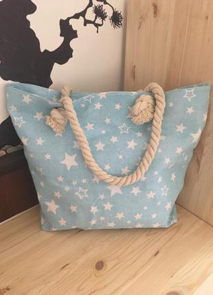 Пляжная сумка в звёздочку