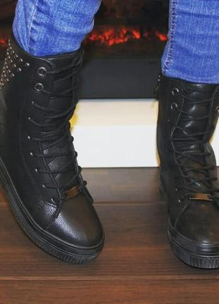 Демисезонные ботинки  / высокие кеды / сникерсы