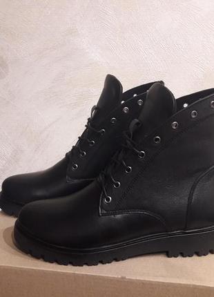 Зимние ботинки натурал.кожа р.36-41
