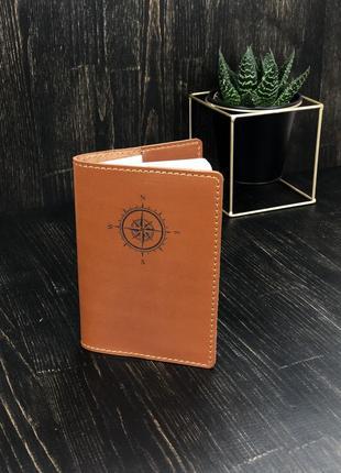 Обкладинка на паспорт зі шкіри, обложка на паспорт с гравировкой компаса