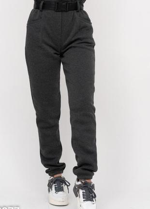 Теплые темно-серые брюки на флисе с высокой посадкой