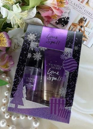 Шикарный подарочный набор популярного аромата love spell victoria secret