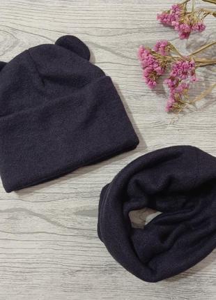 Тепла шапка і хомут