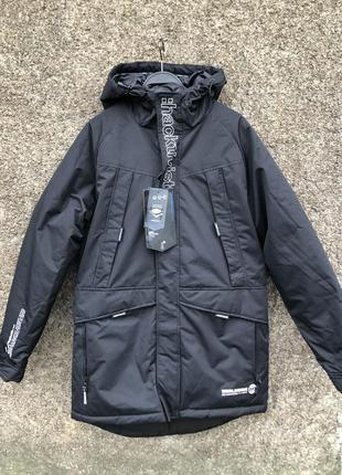 Мужская теплая куртка cropp