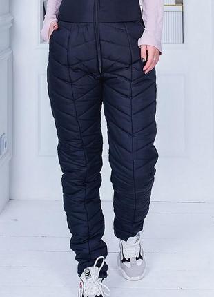 Теплые штаны с очень высокой посадкой😍😍😍