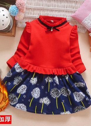 Тёплые платья для девочек