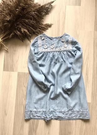 Джинсове платтячко з вишивкою віж next
