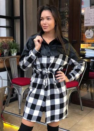 Платье рубашка в клетку с кожаными вставками  nk