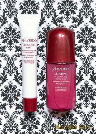 Антивозрастной набор shiseido ultimune power infusing eye & face сыворотка для глаз и лица