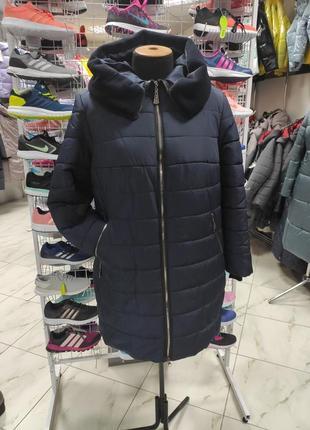 Зимняя куртка супербаталл, темно-синяя, размер 60, 62, 64, 66, 68, 70, 72