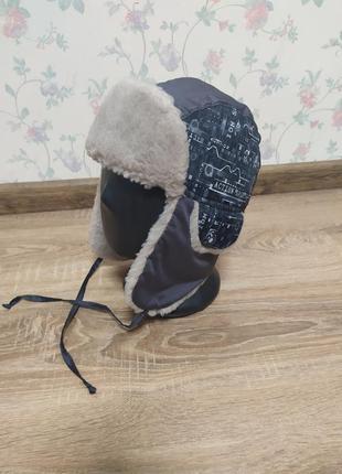 Зимняя шапка ушанка для мальчиков 48/50 размер