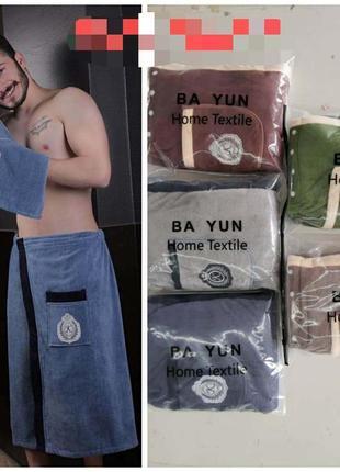 Мужской набор для бани сауны ванны полотенце-халат на кнопках + полотенце для лица