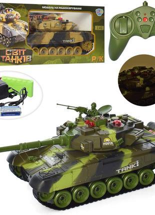 Боевой детский танк большой на радиоуправлении пульте зелёный war tank 1-10
