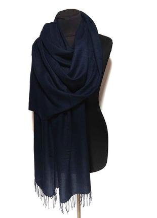 Палантин шарф кашемир темно-синий шерсть кашемировый pashmina original однотонный теплый