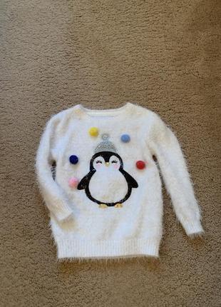 Свиитерок с пингвином
