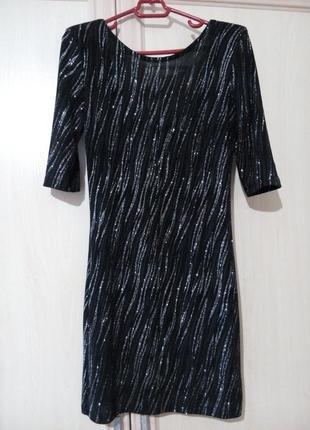 Распродажа блестящее платье праздничное нарядное вечернее  чёрное серебристое