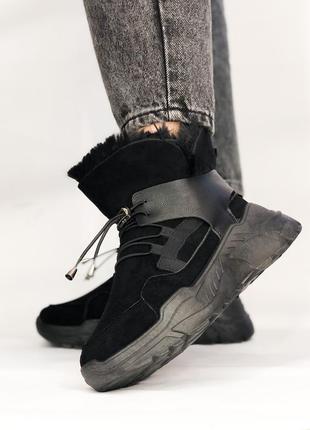 Зимние ботинки ,