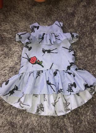 Платье на принцессу