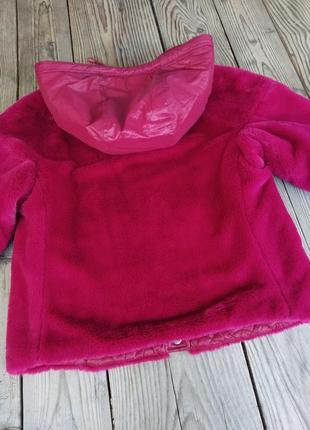 Куртка-шубка 2в1
