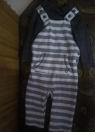 Комплект на мальчика 3-6 месяцев