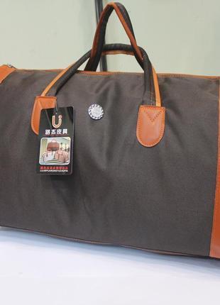 Сумка, сумка дорожная, ручная кладь, спортивная сумка, женская сумка