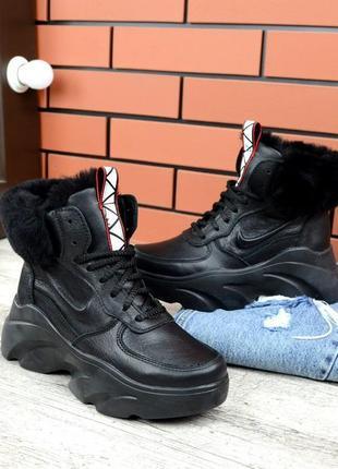 Кожаные женские зимние ботинки натуральная кожа высокие зимние кроссовки