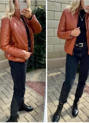 Женская куртка эко кожа!