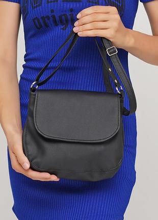 Черная пятница/sale/скидка -37% женская маленькая черная сумка