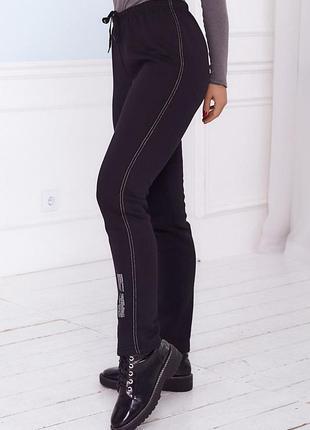 Женские утепленные брюки спортивного стиля из трикотажа тринитка с начесом (300)