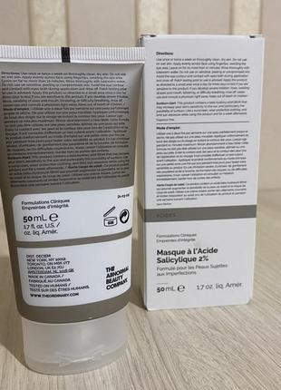 The ordinary salicylic acid 2% masque2 фото