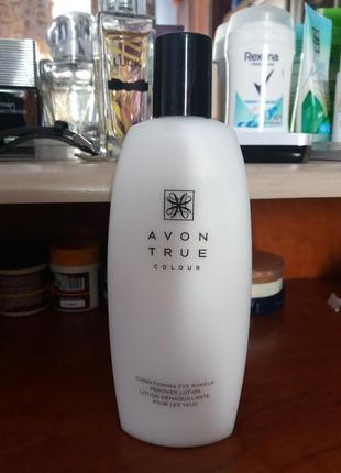 Средство для снятия макияжа с глаз avon true colour