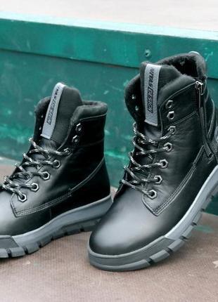 Подростковые кожаные зимние ботинки молния підліткові шкіряні зимові черевики блискавка