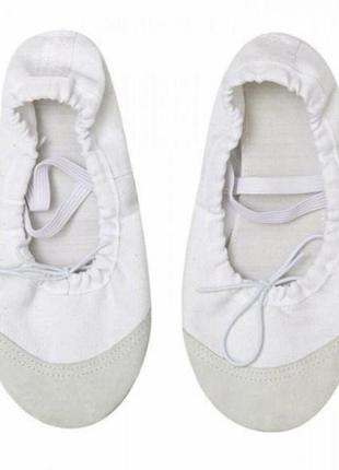 Балетки чешки белые для танцев гимнастики хореографии с кожаным носком2 фото