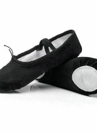 Балетки чешки для танцев гимнастики хореографии черные с кожаным носком