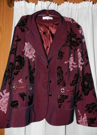 ✅костюм четвёрка юбка брюки блуза и пиджак цвет марсала размер 52-54