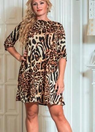 Женское платье в леопардовый принт m&s