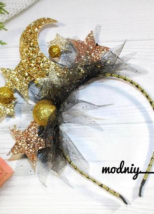 Обруч ободок ночь ноченька со звездами новогодний