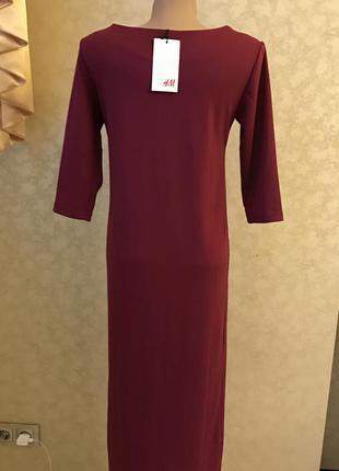 Платье миди почти макси бордовое марсала от h&m