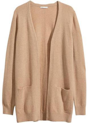 Красивый кардиган,кофта без застежки с накладными карманами,трикотажный жакет(пиджак)