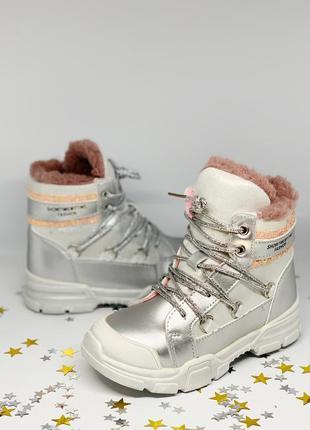 Зимние тепленькие ботиночки для девочек