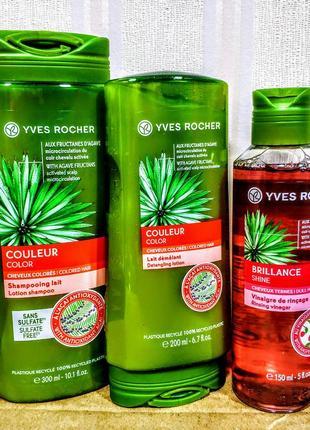 💐набір для волосся захист і блиск фарбованого волосся ив роше yves rocher