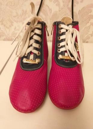 Высокие кроссовки