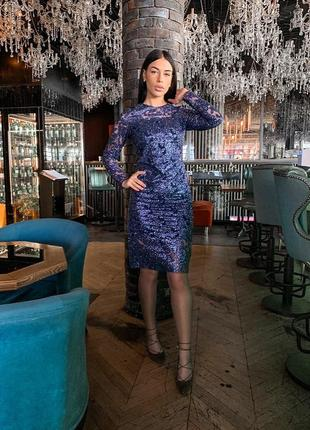 Женское блестящее платье