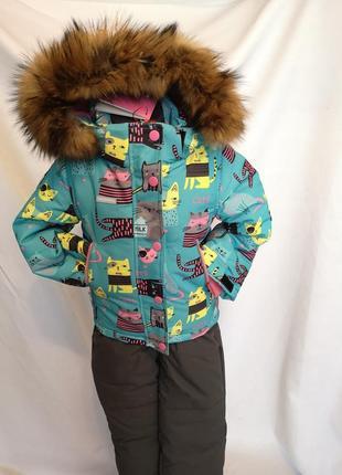 Мембранная зимняя куртка мятная 98-122 рост