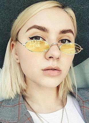 Качественные имиджевые очки желтые солнцезащитные овальные узкие ретро окуляри