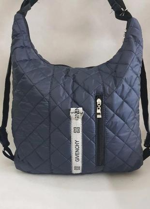 Стильная болоньевая сумка-рюкзак. рюкзак сумка женский из плотной болоньи