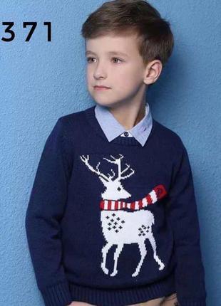 Готовимся к новогодним праздникам и фотосессиям!  в наличии обалденные коттоновые свитера